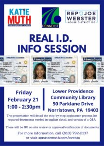 Real ID Session